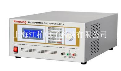 KR-1000V1A高壓程控直流電源