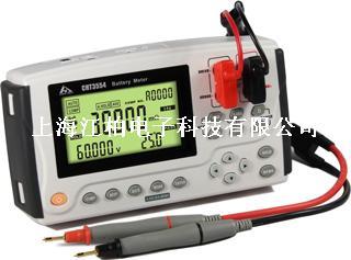 手持式电池内阻测试仪