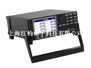 CHT8000B多路溫度記錄儀