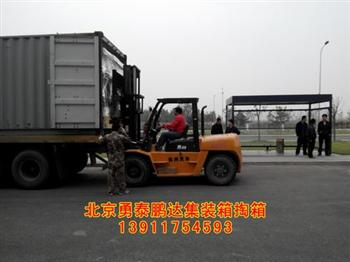 亦庄奔驰厂集装箱吊装装卸掏箱设备搬运服务