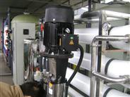 污水处理系统