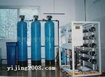 Pure water equipment for electronic products
