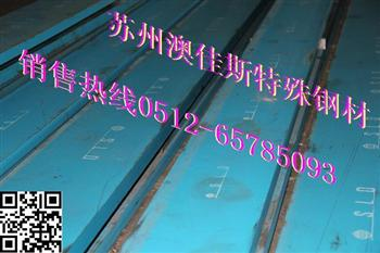 进口SLD-12模具钢
