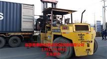 北京集装箱精密机器设备掏箱装卸搬运一条龙服务