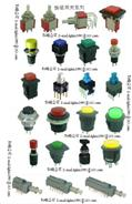 Taiwan button switch series:{A number of key type}