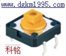 按键开关B3F-4055/塑胶头黑色-黄色-红色