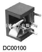 插座   DC-00100