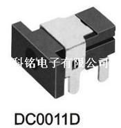 插座   DC-0011D