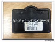 102528501 clubcar先驱分压器