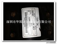 103572501 clubcar先驱电机,IQ电机