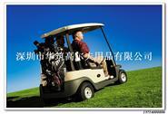 clubcar 先驅2座高爾夫球車