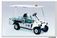 clubcar 医疗救护车