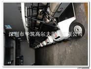 clubcar 二手DS2座球车