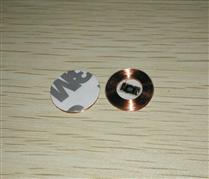 JTRFID 15MM TK4100圆形ID卡125KHZ低频RFID芯片焊接线圈不干胶纸标签