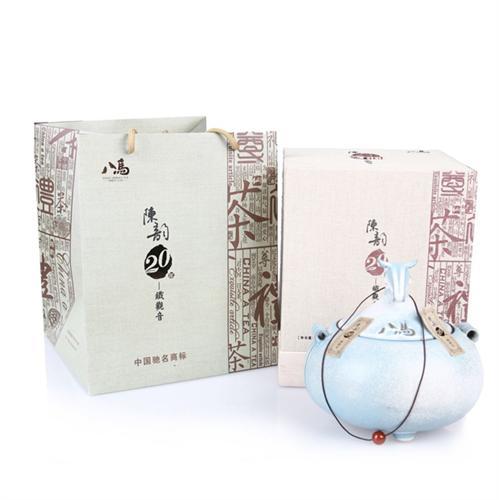 珍贵湘瓷:国色天香