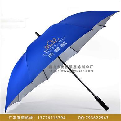 【深圳雨傘廠】制作芙蓉墅30寸廣告傘  雨傘制作 雨傘定做