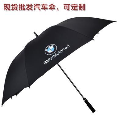 【廣州雨傘廠】定制大眾別克汽車廣告傘 深圳雨傘廠 東莞雨傘廠