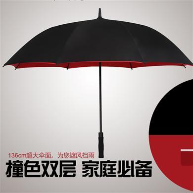 【深圳雨傘廠】定做雙層廣告傘  雨傘定做 廣告傘定做 雨傘制作