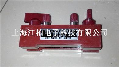 精密型0.1级直流分流器