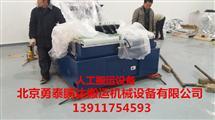 精密变压器配电柜设备吊装搬运移位服务