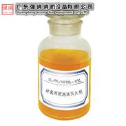 环保型SL/PK/HB环氧丙烷泡沫灭火剂