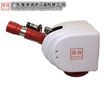 ZDMS20L/S自动跟踪定位射流灭火装置(消防水炮)