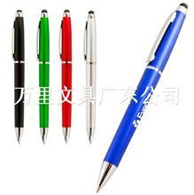 万里文具集团高档铜管圆珠笔,转动金属圆珠笔 办公商务礼品笔 定制LOGO