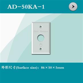 AD-50KA-1