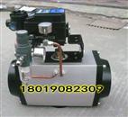 GT160閥門氣動執行器(帶手動蝸輪箱、氣動三聯件)
