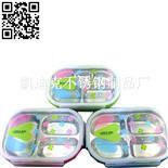 304#多彩快餐盒(Stainless steel snack plate)ZD-KCP27