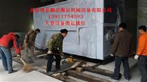 北京起重吊装公司人工起重搬运锅炉定位