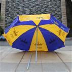 【帐篷厂】定制60寸户外太阳伞  广告帐篷  折叠帐篷