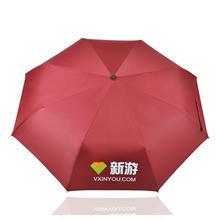【雨伞厂家】21寸三折全自动广告伞 深圳雨伞厂  深圳太阳伞厂家