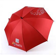 【深圳雨伞厂】定做全玻纤高尔夫广告伞   深圳太阳伞厂家  深圳广告伞
