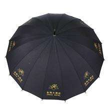 【雨伞厂家】27寸16骨超大防风广告伞   深圳太阳伞厂家  深圳广告伞