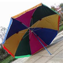 【深圳雨伞厂】定做彩虹广告太阳伞  深圳太阳伞厂家  深圳广告太阳伞