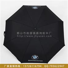 【深圳雨伞厂家】定制全自动汽车广告伞  深圳广告伞  深圳太阳伞