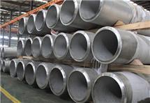 高压厚壁钢管