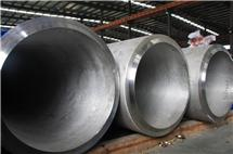 Large Diameter  Heavy Thickness Pipe