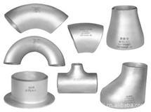 超级不锈钢317L对焊管件