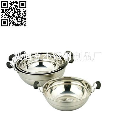 2.3厘平底炒锅(Stainless Steel Wok)ZD-CG054
