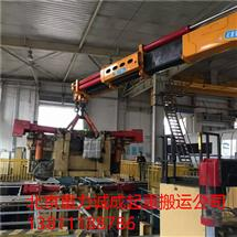 大型机械制造厂设备搬运搬迁/运输吊运安装