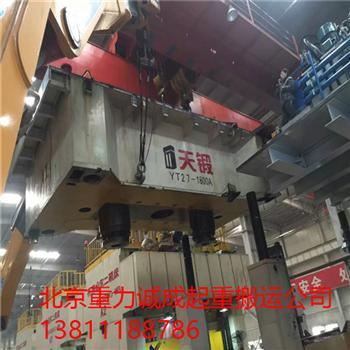 進口機床設備卸車/吊運到車間內就位安裝