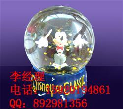 创意水晶球摆件