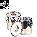 不銹鋼密封桶(Stainless Steel Stock Pot)ZD-DYT20