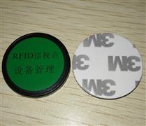 JTRFID3003 NTAG213抗金属标签ISO14443A协议NFC设备管理标签