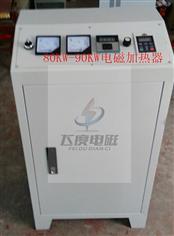 60-80KW水冷电磁加热器