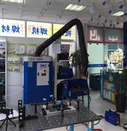 凯森 烟尘净化器_KSZ-1.5S智能型移动式单机烟尘净化器
