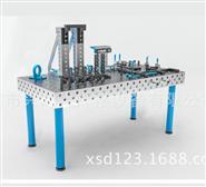 自动化多功能/三维/二维/孔系/柔性/焊接平台/工作台工装夹具