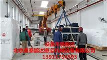 北京起重吊装搬运公司提供大型设备起重吊装搬运